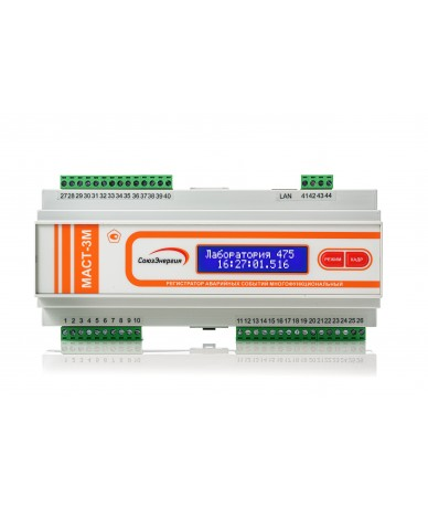 Регистратор МАСТ-3М.02